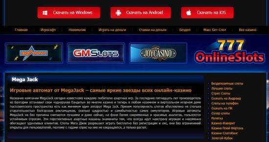 Игровые автоматы адмирал играть бесплатно онлайн все игры играть