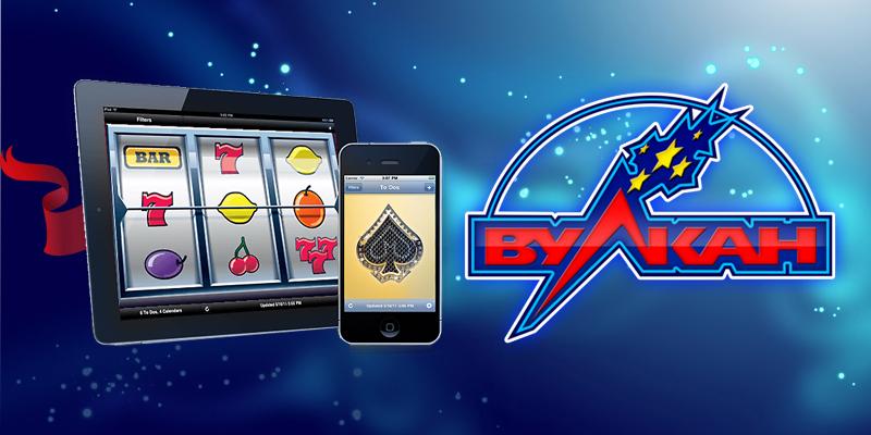 Игра онлайн бесплатно без регистрации игровые автоматы