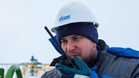 """""""Газпром"""" / Facebook"""