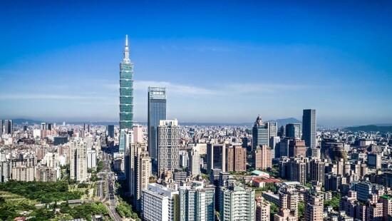 Тайвань, фото из Википедии