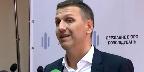 Скриншот с видео 112 Украина