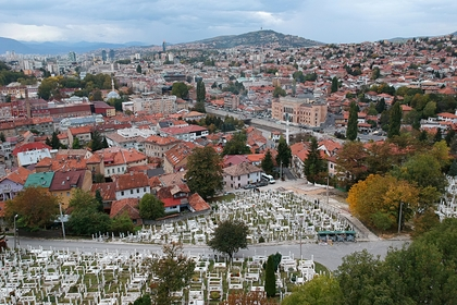 Сараево Фото: Алексей Витвицкий / РИА Новости