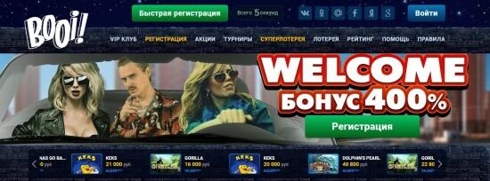 Буй казино